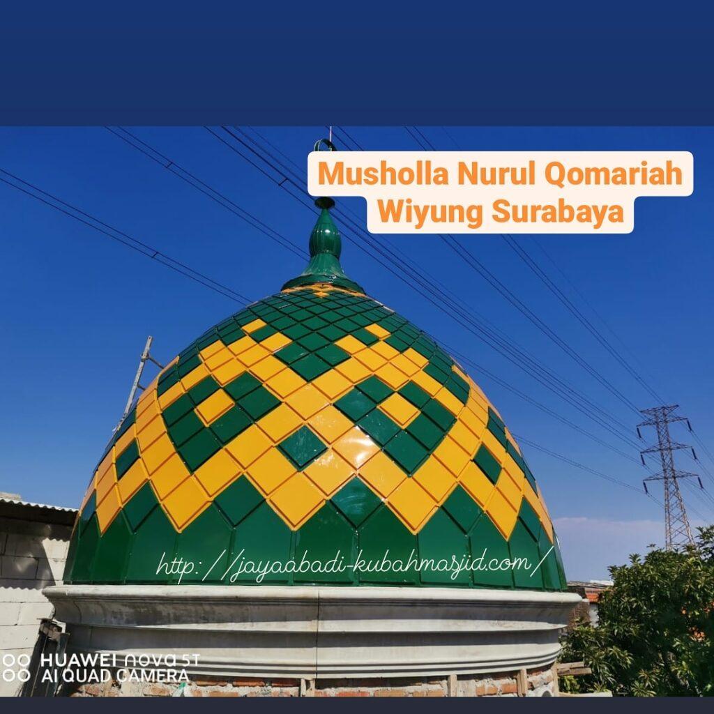 Musholla Nurul Qomariah Wiyung Surabaya